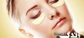11 راه مراقبت از دور چشم