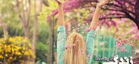 فصل بهار و مراقبت های پوستی