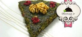 طرز پخت کوکو سبزی