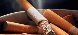 پژوهش پزشکی: مصرف سیگار می تواند باعث اسکیزوفرنی شود